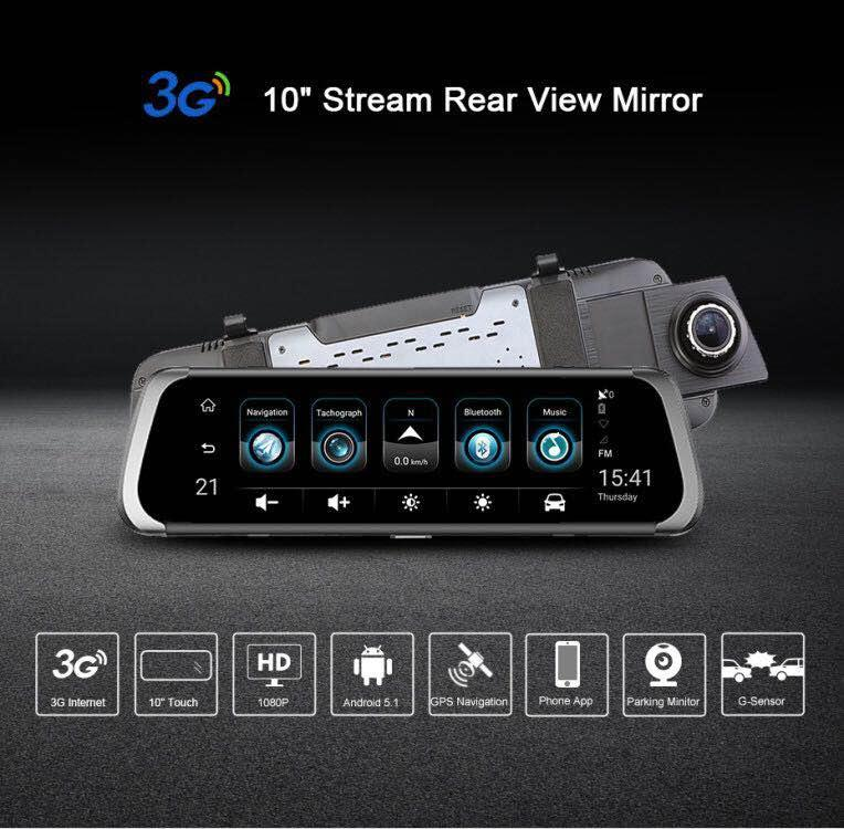 "Видеорегистратор-зеркало на Android E05 3G 10"""