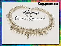 Ожерелье с хрусталем