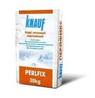Клей для гипсокартона perlfix Knauf 30кг (пал.40шт)