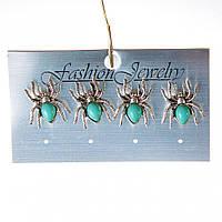 [20 мм] Серьги женские набор 4 шт. под голубую бирюзу с прожилками паучки