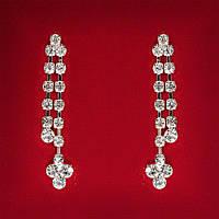 [45x5 мм] Серьги женские белые стразы светлый металл свадебные вечерние гвоздики (пусеты ) подвески 2 ряда кле