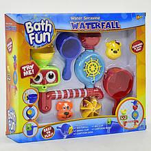 Игровой набор для купания Bath Fun Водопад (2-9905-58912)