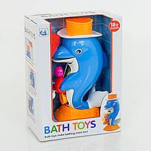 Игрушка для купания Bath Toys Водопад Дельфин (2-9901-50438)