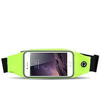 Чехол-сумка для телефона StreetGO на талию Green (SGBPC000G1)