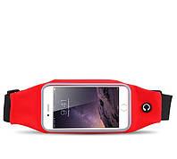 Чехол-сумка для телефона StreetGO на талию Red (SGBPC000R2)