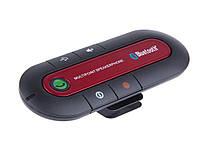 Громкая связь Bluetooth Car Kit  Красный