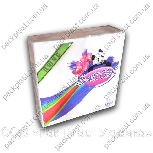 Салфетка бумажная Best Clean 50шт/уп, 33x33, 2-х слойная, 100% целюлоза.