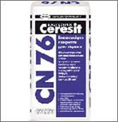 CN 76 CERESIT высокопрочное покрытие для пола 4-50 мм - 25кг