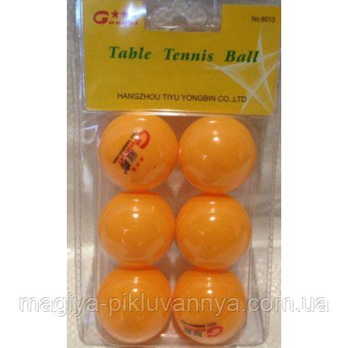 """Мячи теннистые """"1-й сорт"""", 6шт"""