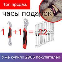 SNAP 'N GRIP - набор универсальных ключей + ЧАСЫ в подарок | универсальный гаечный чудо - ключ разводной