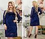 Комбинированное модное женское платье бархат муар + набивной гипюр Размеры 48-50, 52-54, 56-58, 60-62, фото 3