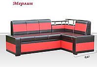Кухонный диван Мерлин со спальным местом Ирпень