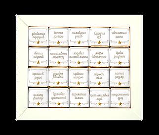 Набор из молочного шоколада XL «С Новим годом» 20 плиток OK-1017