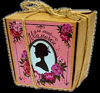 Печенья с предсказаниями «Для мамочки» OK-1041