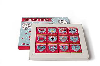 Набор из молочного шоколада «Люблю тебя больше чем…» 12 плиток OK-1054