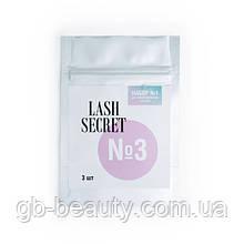 Набір №1 для ламінування вій LASH SECRET, склад №3 (3 шт.)