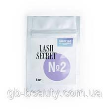 Набір №2 для ламінування вій LASH SECRET, склад №2 (5 шт.)