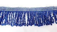 Бахрома  простая  6 см  св.синяя