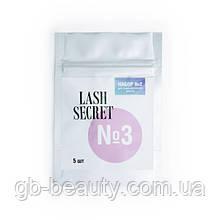 Набір №2 для ламінування вій LASH SECRET, склад №3 (5 шт.)