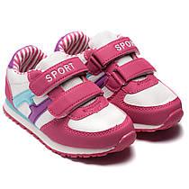 Спортивные кроссовки Солнце для девочки, размер 26-31