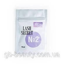 Набір №3 для ламінування вій LASH SECRET, склад №2 (10 шт)