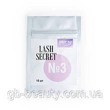 Набір №3 для ламінування вій LASH SECRET, склад №3 (10 шт)