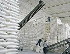 Соль техническая в мешках по 50 кг для посыпки дорог и тротуаров, фото 2