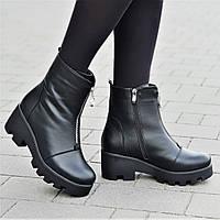 Женские зимние ботильоны ботинки на платформе на тракторной подошве натуральная кожа черные (Код: Т1311а)