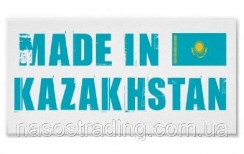 Погружные насосы с пометкой «Сделано в Казахстане» пользуются высоким спросом
