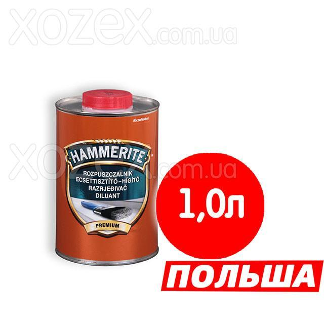 Растворитель Hammerite 1,0лт