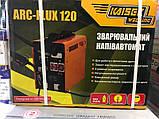 Зварювальний напівавтомат Kaiser ARC-FLUX 120, фото 2