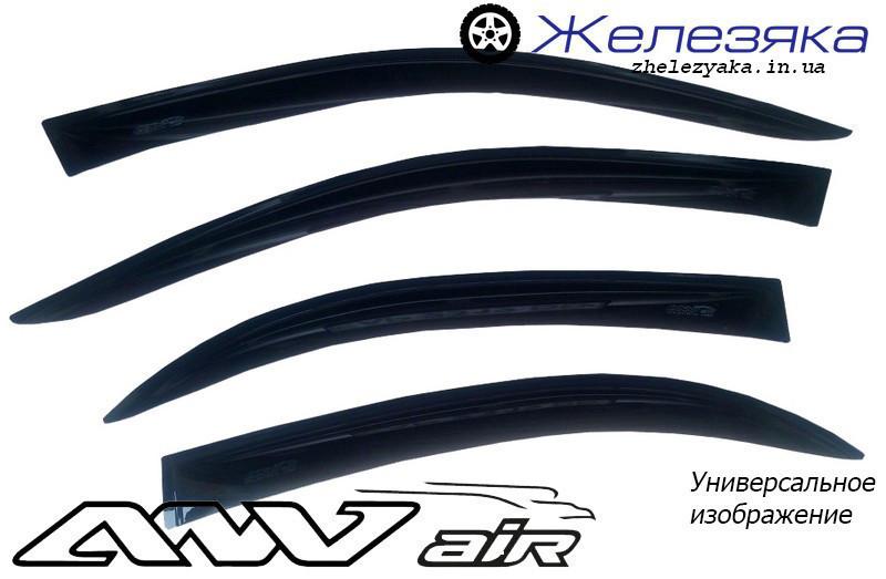 Ветровики Lada Kalina 1118 sedan 2004-2011 (ANV air)