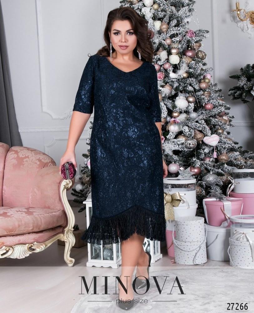 Вечернее платье с бахромой и шикарным фактурным узором ТМ Минова раз. 50,54,56