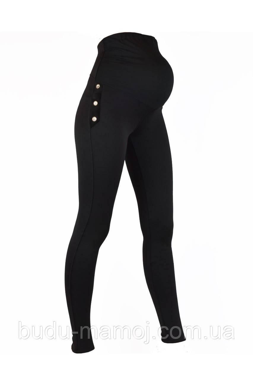 fb466b8c8530 Теплые легинсы лосины штаны для беременных утепленные  продажа, цена ...