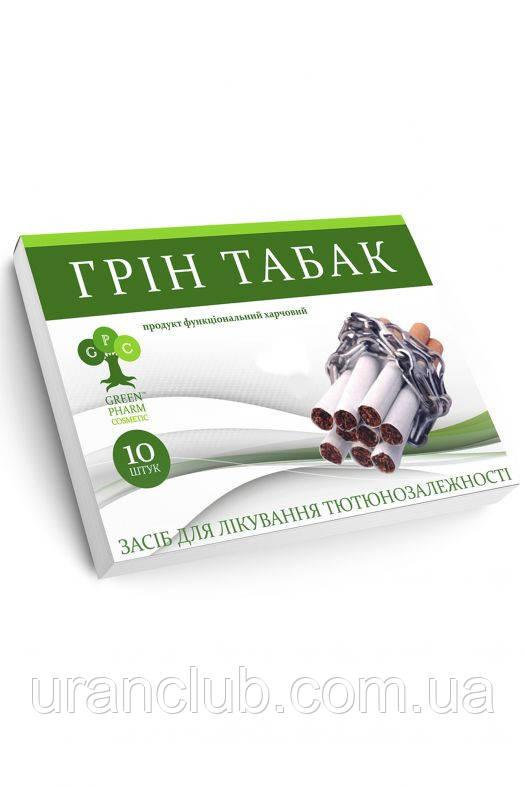 ГРИН Табак 10 шт./уп.