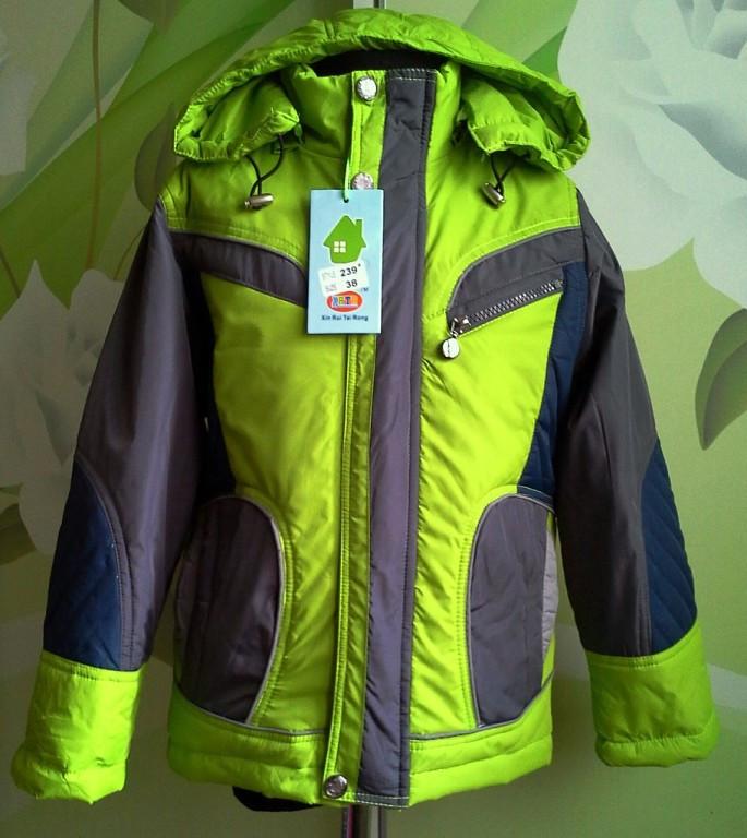 689ab7dafaa5 Яркая демисезонная курточка для мальчиков  продажа, цена в Хмельницком. от