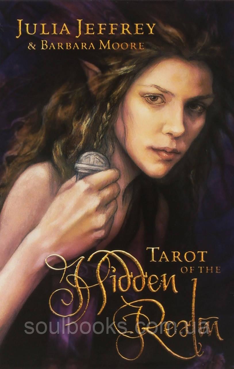 "Карты Таро ""Tarot of the Hidden Realm"" (Таро Скрытого Царства)"