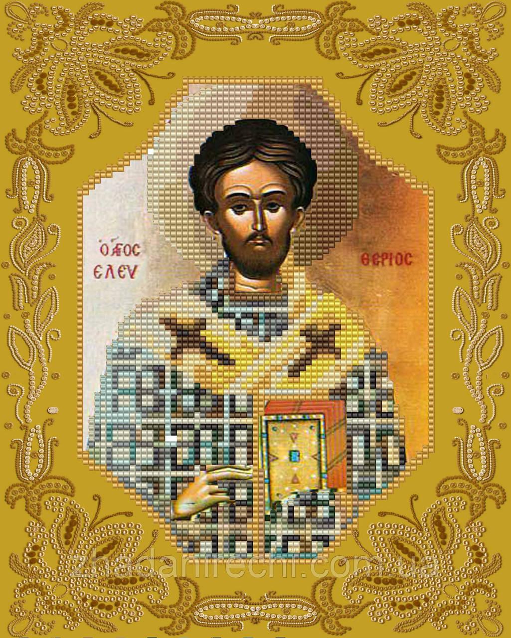 Икона Св.Елевферия