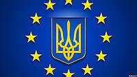 Сертификация продукции в системе УкрСЕПРО