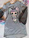 Новинка! Детское платье на девочку с куколкой LOL Размер 122  Тренд сезона, фото 3