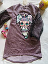Новинка! Детское платье на девочку с куколкой LOL Размер 122  Тренд сезона, фото 7