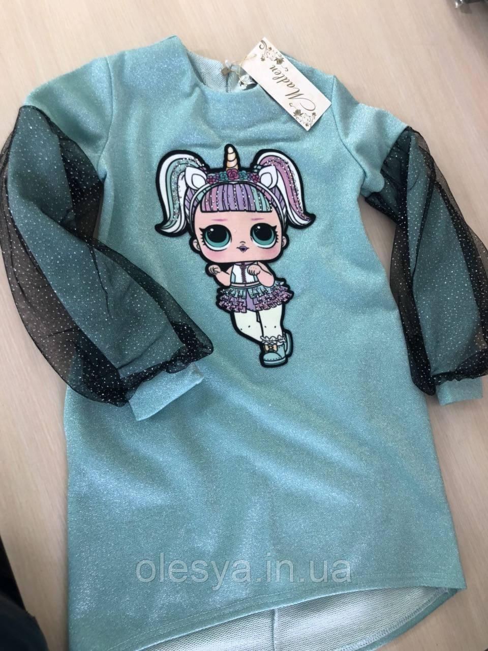 Новинка! Детское платье на девочку с куколкой LOL Размер 122  Тренд сезона