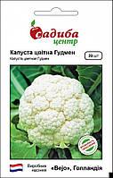 Насіння капусти цвітної Гудмен  (20шт) Садиба Центр