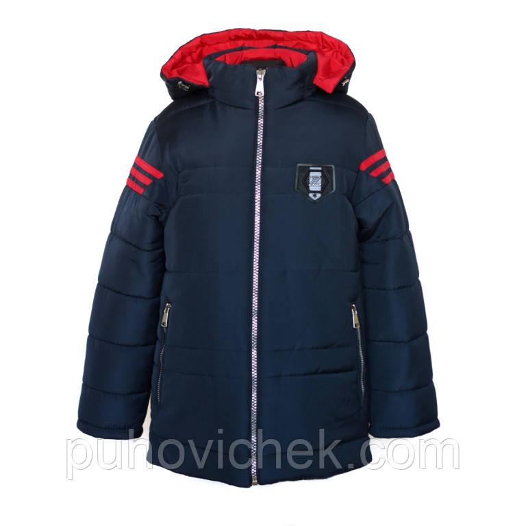 Детские зимние куртки для мальчиков на подстежке из овчинки