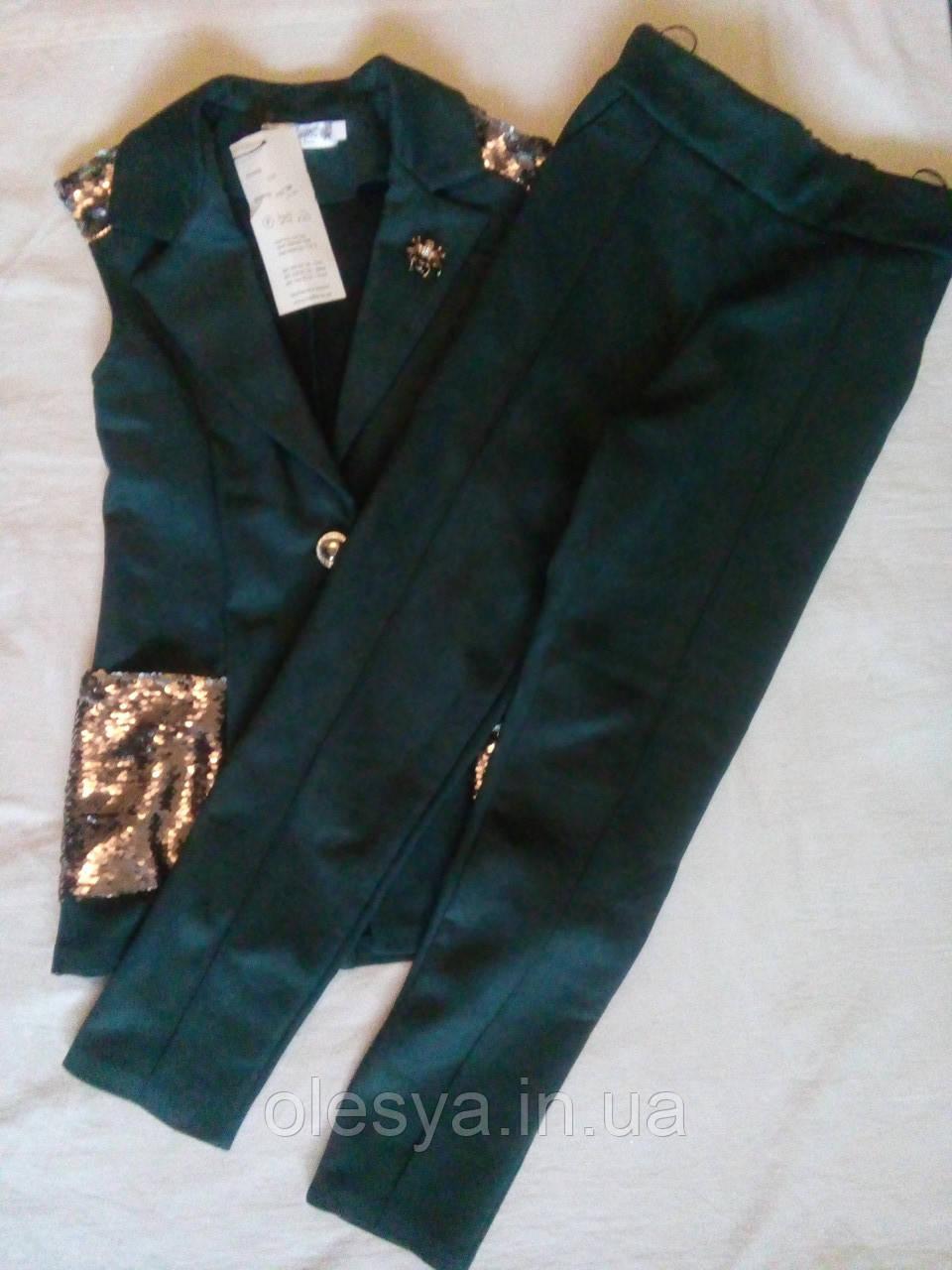 Стильный костюм с пайетками: брюки и удлиненный жилет на подростка Размер 158