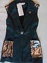 Стильный костюм с пайетками: брюки и удлиненный жилет на подростка Размер 158, фото 2