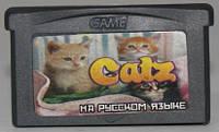 """Картридж на GBA """"CATZ"""""""