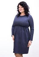 Платье для беременных и кормящих с длинным рукавом Фелиция Грудничок (размер 42/44, синий)