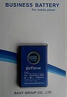 Усиленный аккумулятор FS1 F-S1 BlackBerry Torch 9800 9810