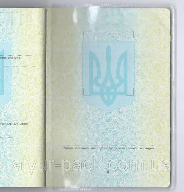 Обложка для страниц паспорта